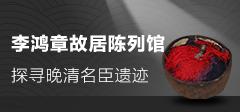 小承气汤 - 蜻荷 - ctm888888的博客