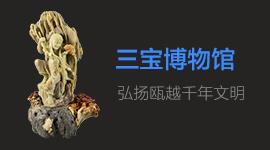 Lending Club简史 - 蜻荷 - ctm888888的博客