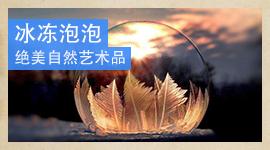 温胆汤 - 蜻荷 - ctm888888的博客