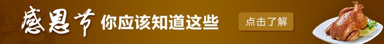 感恩节 (西方传统节日) - 欢迎光临心灵牧场! - 人生如戏 戏品人生 笑傲人生 享受人生